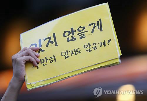 사진 출처 - 연합뉴스